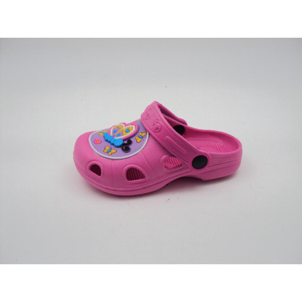 Bulldozer 6321 Pink